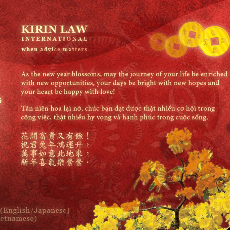 Kirinlaw New Year